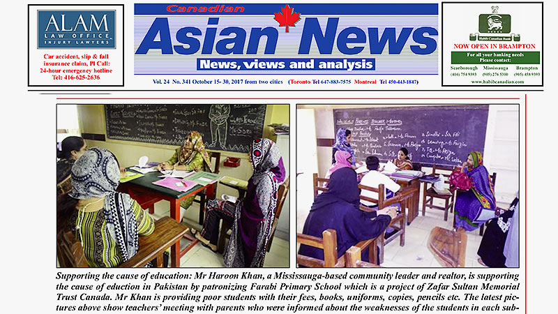 Farabi Primary School in Toronto's Newspaper – Oct 17